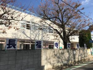 長福寺幼稚園評判