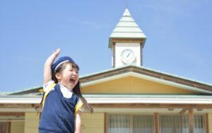 幼稚園預かり保育一時保育