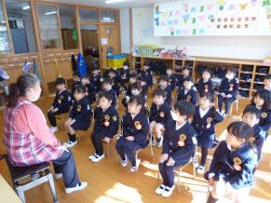 愛和のぞみ幼稚園評判