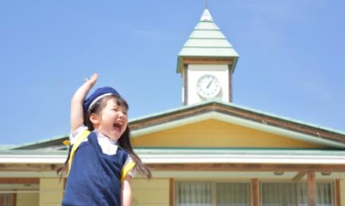 横浜市都筑区幼稚園費用